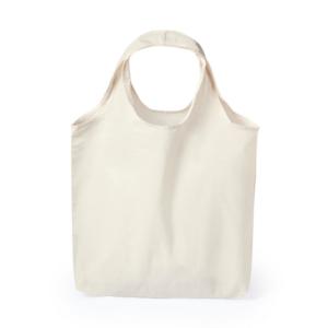 sac en coton personnalisable